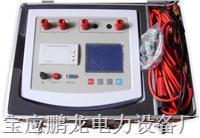 供应发电机转子交流阻抗测试仪(厂家直销.性优价比) PL-GEM2
