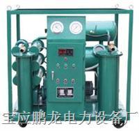供应净油机(滤油机)-多功能真空净油机 PL-WEA