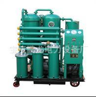 供应润滑油滤油机,滤油机,真空滤油机 PL-WED