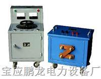 大电流发生器 (1000A.2000A) PL-BQS