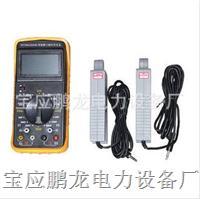 供应双钳数字相位伏安表,厂家直销.性优价比 PL-2000B