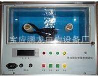 供应绝缘油介电强度测试仪,质保五年 PL-ZLJJ-II