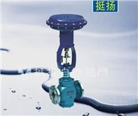 气动薄膜双座调节阀 QZMAN(M)