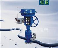 气动薄膜常温、中温角形单座调节阀 QZMA(B)S