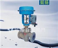 气动薄膜衬氟波纹管单座调节阀 QZJHPF46