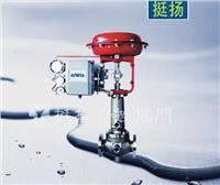 气动保温夹套单座調節閥 CVJ/TS