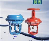 多弹簧气动薄膜执行机构 ZHA(B)