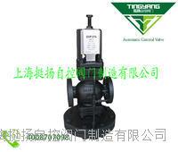 斯派莎克式蒸汽减压阀 DP17DP17G25P