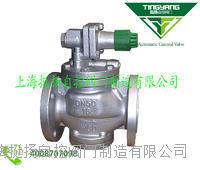 高灵敏度蒸汽減壓閥 YG43H,YG43Y