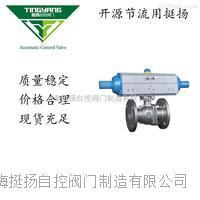 气动三段式不锈钢球阀 AQ641F