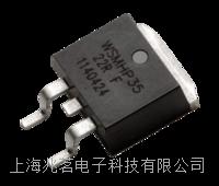 TT Electronics大功率电阻器TO-263 TO-263