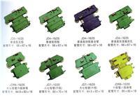 滑触线集电器 JDC