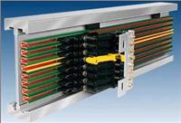 C型滑触线 HXPNR-C