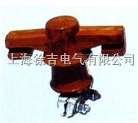 胶木吊线器-2