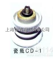 瓷瓶CD-1