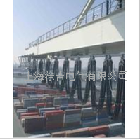 GHC-Ⅲ10#工字钢电缆万博体育网页版登录 GHC-Ⅲ10#