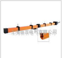 HFP-4-50/170A多极管式滑触线 HFP-4-50/170A多极管式滑触线