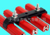 单极滑触线多槽吊夹 单极滑触线多槽吊夹