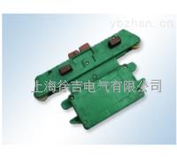 HXTS/4/10HX多极管式集电器 HXTS/4/10HX