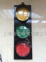 HCX-ABC-50滑线信号灯  HCX-ABC-50