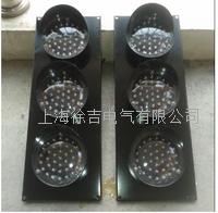 HCX-ABC-100#滑触线指示灯  HCX-ABC-100#