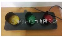 ABC-HCX-100新型滑触线电源指示灯  ABC-HCX-100