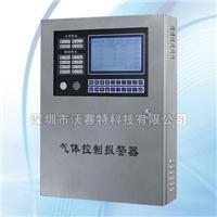 气体控制报警主机 DR-2000/B