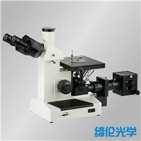 4XC三目倒置金相显微镜 4XC