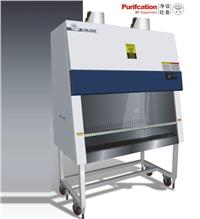 BHC-1300IIB2蘇州金凈二級生物安全柜 BHC-1300IIB2