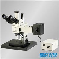 ICM-100BD明暗场工业检测显微镜 ICM-100BD