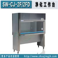 双人双面超净工作台SW-CJ-2F|苏净洁净工作台 SW-CJ-2F