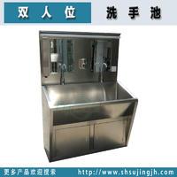 上海苏净全不锈钢材质双人位洗手池 双人位