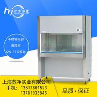实验室通风柜厂家SW-TFG-12|不锈钢通风柜|通风橱 SW-TFG-12