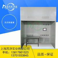 苏净厂家直销负压称量室全自动PLC变频调速 PLC