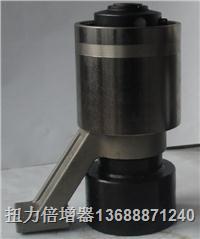 TM-55W扭矩倍增器