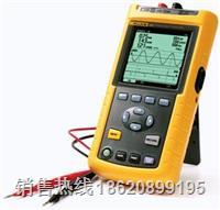 Fluke 43B电能质量分析仪 Fluke 43B