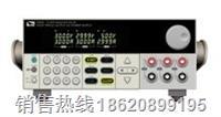 IT6302可编程三路电源