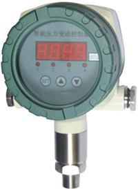 HR8600智能压力显控器 Highreach HR8600