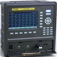 TP700-16无纸记录仪 TP700-16