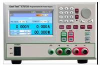 ET37系列可编程线性直流电源