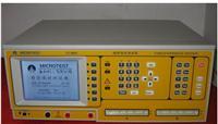 线材综合测试仪CT350