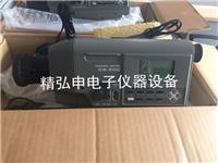 供应日本KONICA MINOLTA/柯尼卡美能达CS-200色亮度计CS-100A色彩亮度计