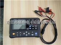 回收/供应HIOKI/日置RM3548微电阻计