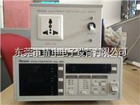 回收/供应Chroma/致茂66201数字功率计