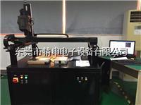 供应BM-7A屏幕亮度测试自动架BM-7A背光自动测量台