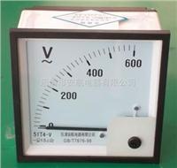 Q96-RZC 交流电压表 Q96-RZC