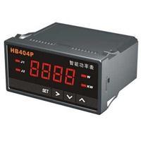 Q96,Q72-WMC Q96,Q72WMCZ 單相功率表