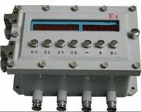 防水定量控制仪