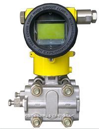 孔板流量计配用多参量差压变送器