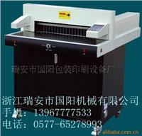 660印刷厂专用切纸机|660切纸机 660
